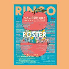 2013秋ポスター