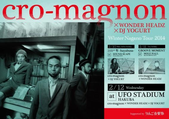cro_magnon_front